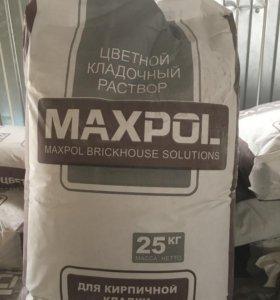 Цветной кладочный раствор белый Maxpol