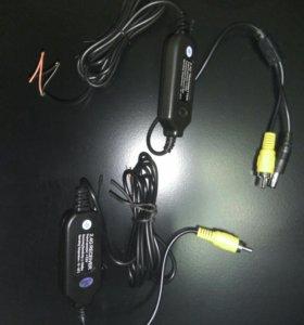 Беспроводной комплект для камеры заднего вида