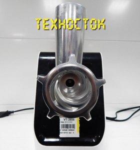 Мясорубка Vitek VT-3605. Магазин