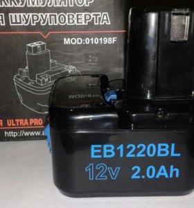 Батарея аккумуляторная hitachi 12v 2Ah