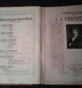 Антикварные ноты для фортепиано
