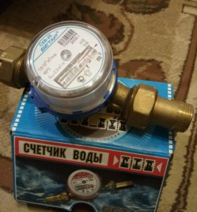 Счётчик холодной воды Бетар СХВ-20