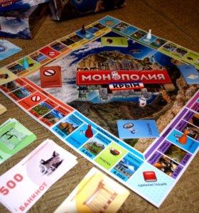 Монополия Крым