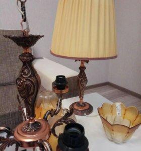 Люстра и лампа Бра