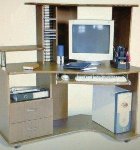 Компьютерный стол угловой правый (торг уместен)