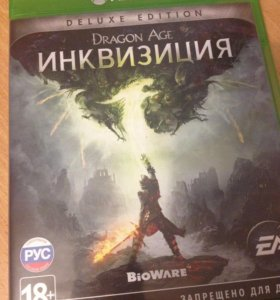 Dragon Age Инквизиция Delux edition (Xbox one)