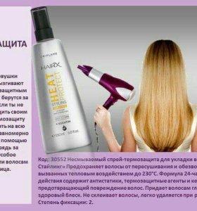 Несмываемый спрей-термозащита для укладки волос Эк