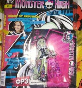 Журнал Monster high с фигуркой Френки
