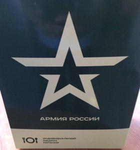 Питание «Армия России»