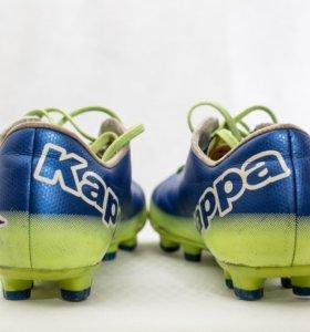 Бутсы Kappa для игры на поле 39 размер