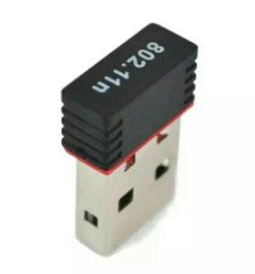Беспроводной 150 Мбит/с USB адаптер Wi-Fi 802.11n
