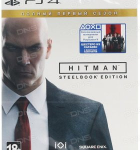 Hitman Steelbook Edition для PS4