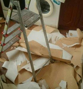 Подготовка квартир к ремонту