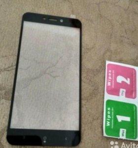 Стекла для Xiaomi Redmi 4X + чехол Redmi Note 4x