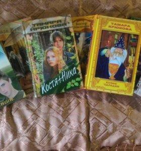 Книги для детей школьного возраста