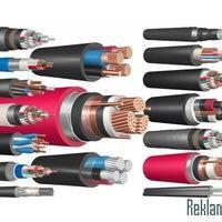приобретаем кабель