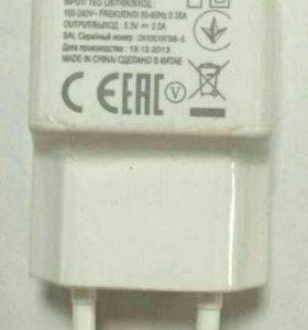 К уплю зарядное устройство samsung 5.3v 2a