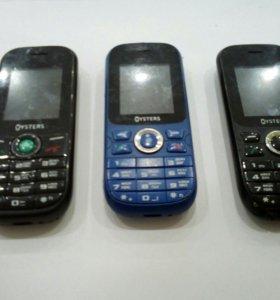 Телефоны OYSTERS Yalta