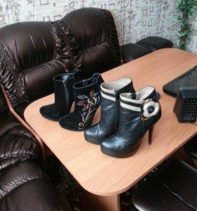 Ботинки 35-36 размеры.