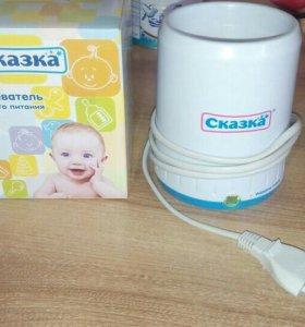 Подогреватель детского питания
