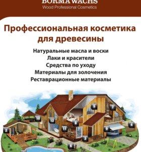 Масла и воск для обработки древесины