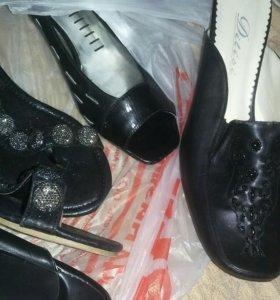 Пакетом обувь