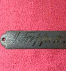 Немецкая металлическая эмаллерованая табличка