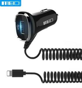 Универсальное зарядное устройство фирмы Meidi