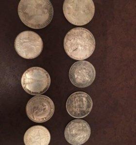 Старинные монеты. Копии
