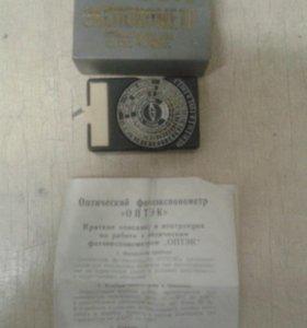 "Фотоэкспонометр ""оптэк"" 1966 г"