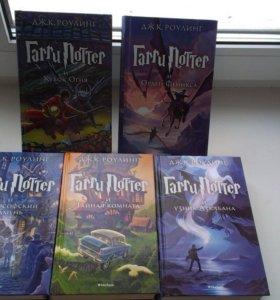 Коллекция книг серии Гарри Поттер, перевод Machaon