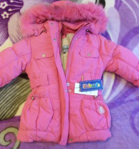 Зимние куртки девочкам