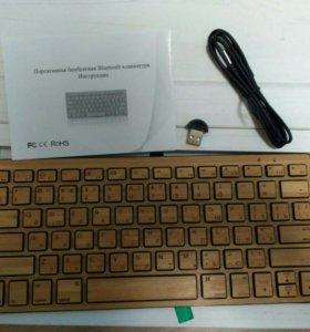 Беспроводная портативная бамбуковая клавиатура