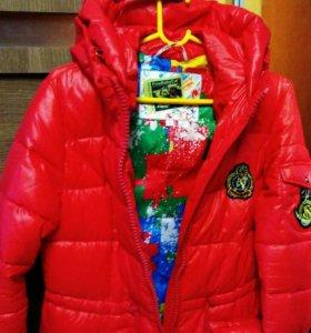 Куртка парка-46р