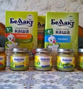 Детское питание: пюре Bebivita, каша Беллакт
