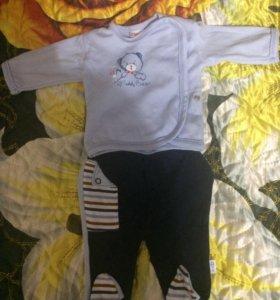 Детская одежда для мальчика 56-62р