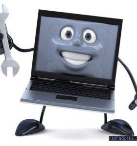 Компьютерный мастер Акция!!!