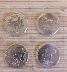 25 рублей Сочи 2014 в блистерах