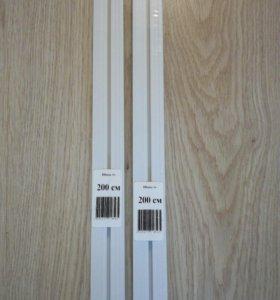 Карниз потолочный 2м