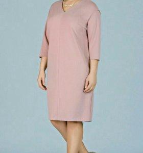 Платье женское LaLis