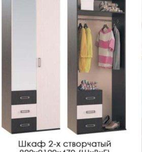 Шкаф 80 см новый