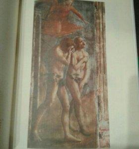 альбом словарь сюжетов и символов в искусстве