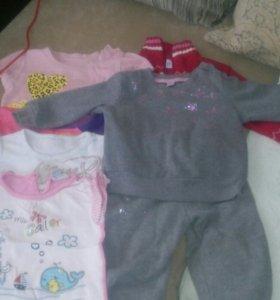 Одежда для девочки!