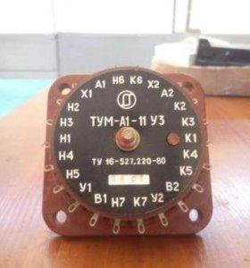 Торроидальный усилитель ТУМ –А1