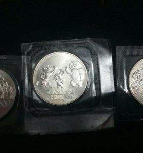 Монеты 25 рублей(цена за штуку).
