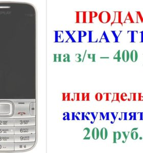 EXPLAY T1000