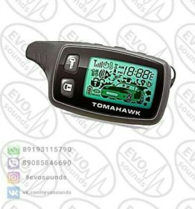 Брелок для tomahawk tw9010 томагавк тв9010