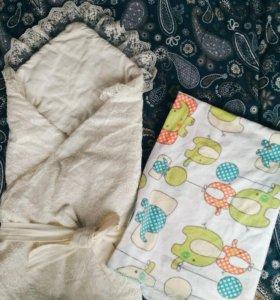 Одеяло-конверт + подарок.
