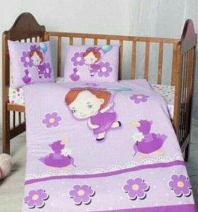 Новый комплект для детской кроватки 7 предметов.