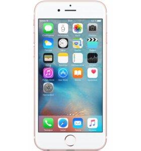 iPhone 6s (1 год гарантии + рассрочка 0%)